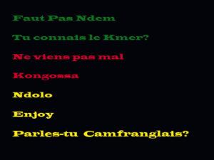 camfranglais